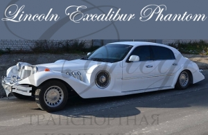 Аренда Excalibur Phantom в Белгород
