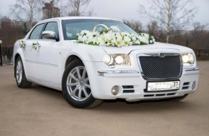 Аренда Chrysler 300C в Мурманск