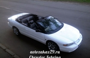Аренда Chrysler Sebring в Архангельске